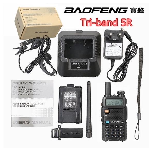 Set 2 statii radio Baofeng UV-5R 3 Frecvente Dual Band Tranciever + Bonus Casti cu microfon incluse