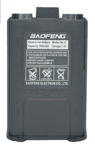 Acumulator  1800mAh 7,4 v pentru statie radio Baofeng UV-5R 0