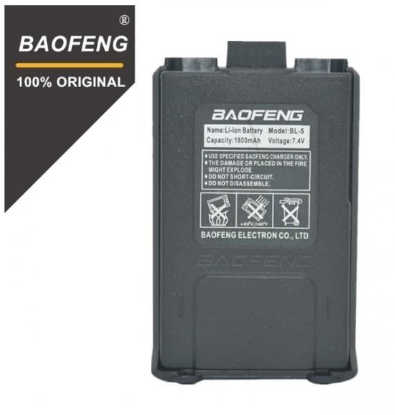 Acumulator  1800mAh 7,4 v pentru statie radio Baofeng UV-5R 1