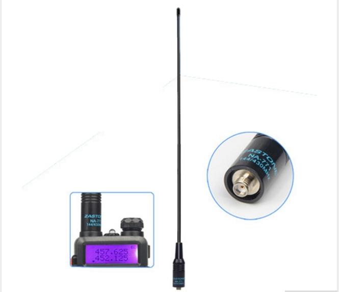 Antena radio NAGOYA NA-771 pentru statii walkie talkie portabile