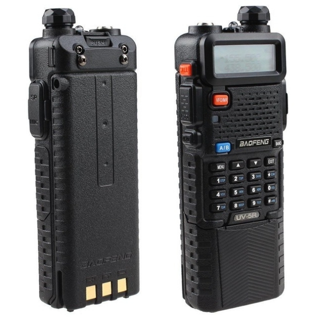 Acumulator BL-5L 3800mAh 7,4 v pentru statie radio Baofeng UV-5R 2